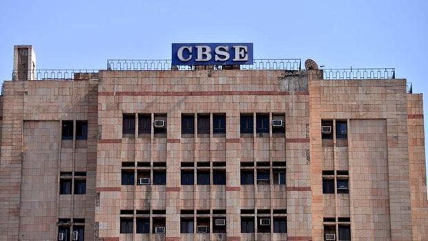 CBSE जल्द घोषित करेगी बोर्ड परीक्षाओं का शेड्यूल