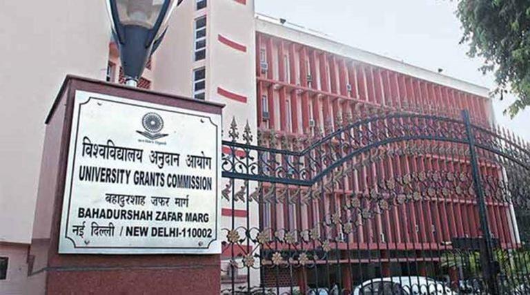 UGC ने देशभर के विश्वविद्यालय-कॉलेज खोलने के जारी की गाइडलाइन