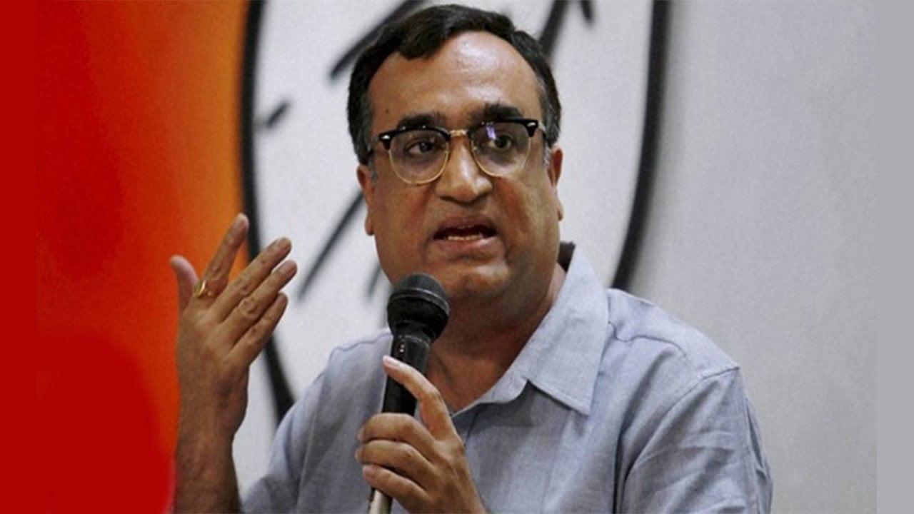 अजय माकन कांग्रेस नेता