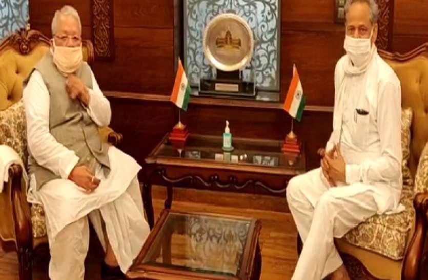 CM Gehlot & Governer Kalraj Mishra