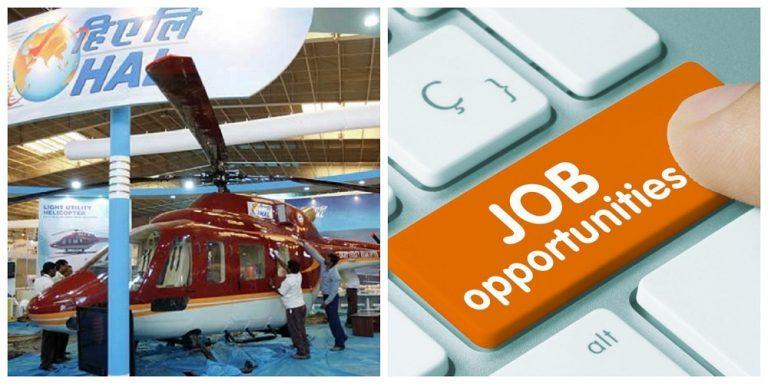 HAL ने 2000 रिक्तियों के लिए मांगें आवेदन, जानें क्या है प्रक्रिया