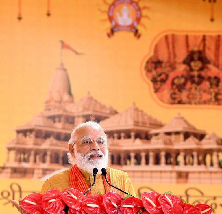 भूमिपूजन के बाद मोदी बोले-राम काज किन्हें बिनु मोहि कहां विश्राम
