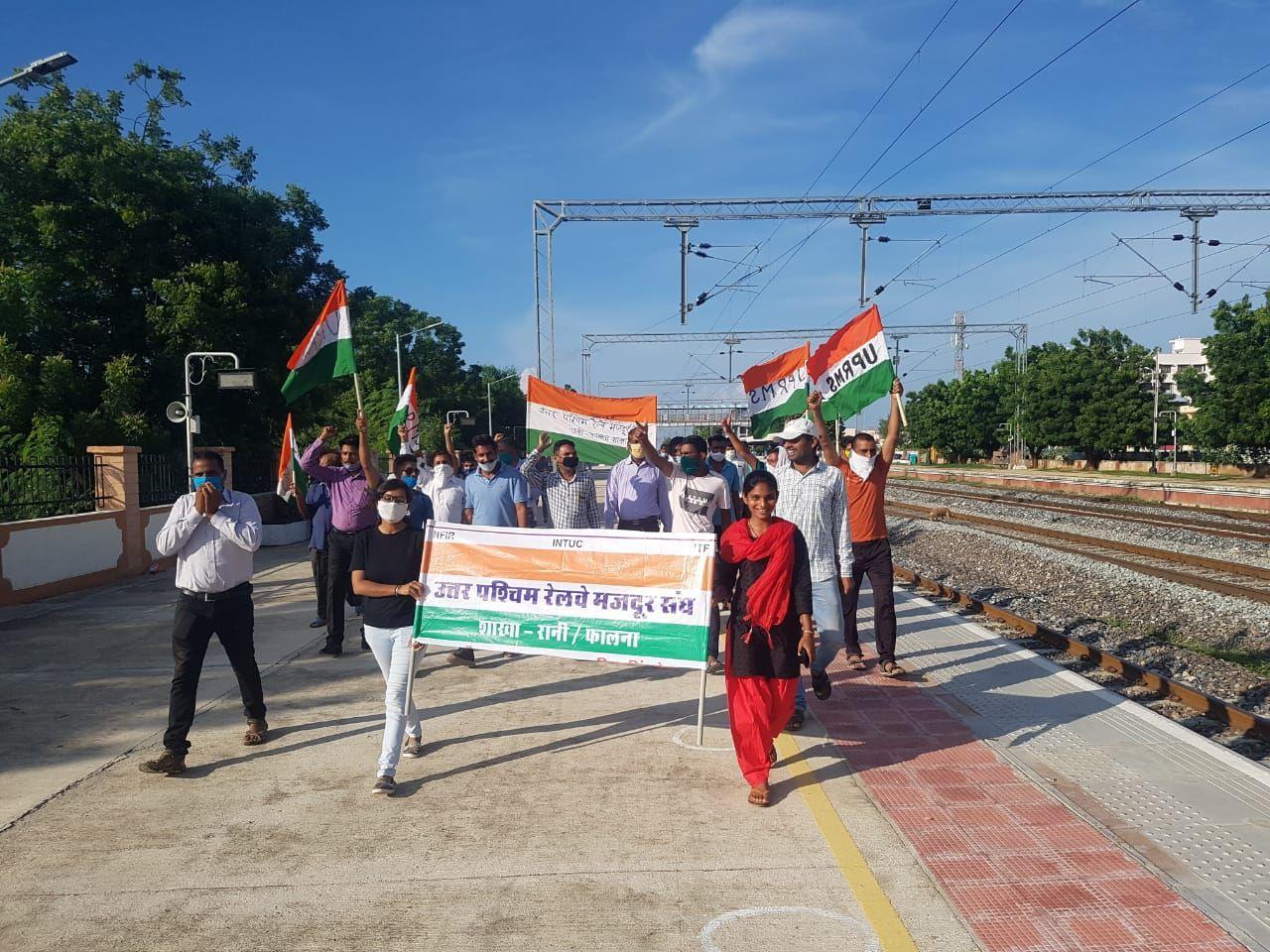 पाली में रेलवे निजीकरण के खिलाफ प्रदर्शन।