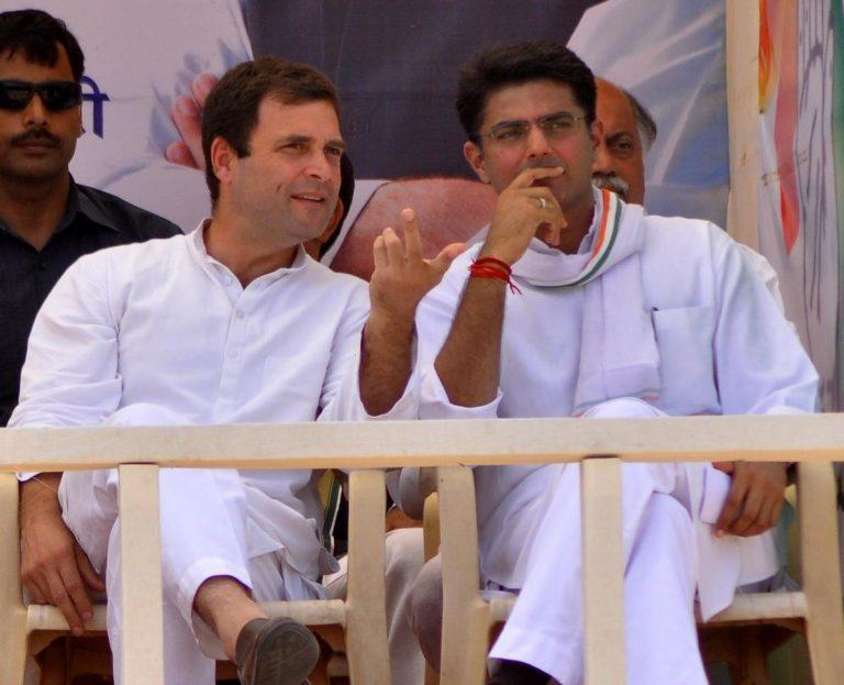 पायलट से मुलाकात के दौरान राहुल बोले, अशोक गहलोत ही कांग्रेस नहीं