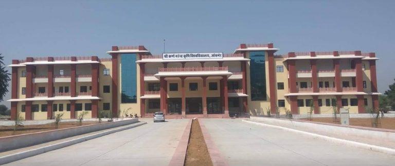 जयपुरः 9 लाख में खरीदी 2 लाख की रोटरी, 2 कमेटियों ने माना गलत तीसरी बोली-सही