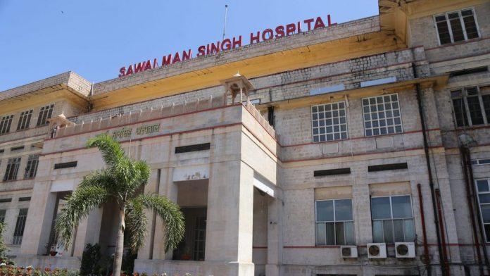 जयपुरः SMS हॉस्पिटल को बनाना पड़ेगा कोविड सेंटर, नहीं बच पाएंगे 'नाजुक' डॉक्टर