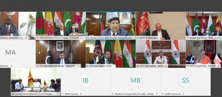 सार्कः बैठक में पाकिस्तान ने नहीं लगाया विवादित नक्शा, विदेश मंत्री हुए शामिल