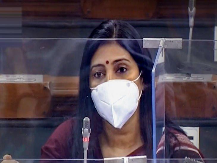 संसद का मॉनसून सत्र 2020 Anupriya Patel