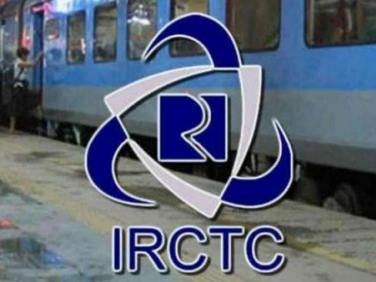 फरवरी से शुरू होगी IRCTC की ई-कैटरिंग सुविधा, शुरुआत में 25 स्टेशनों पर होगी उपलब्ध