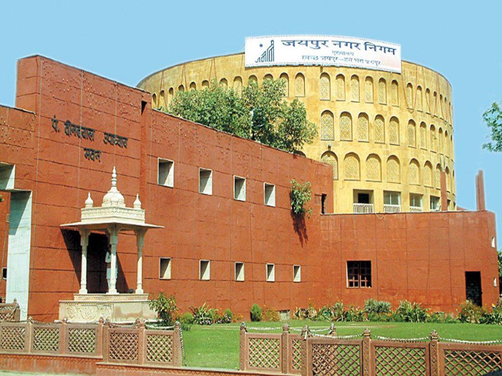 जयपुर नगर निगम