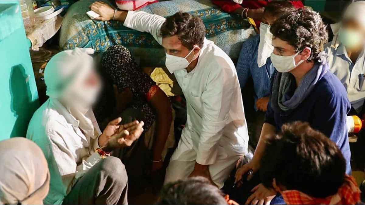 हाथरस में पीड़ित परिवार से मिलते राहुल और प्रियंका गांधी