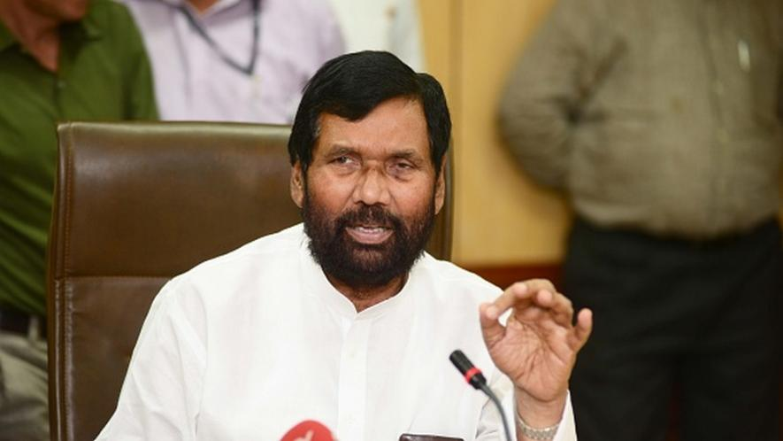 Central Minister Ram Vilas Paswan