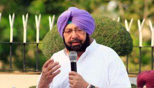 CBI जांच: पंजाब में भी CBI को जांच से पहले राज्य सरकार की लेनी होगी अनुमति Punjab CM Amrinder Singh