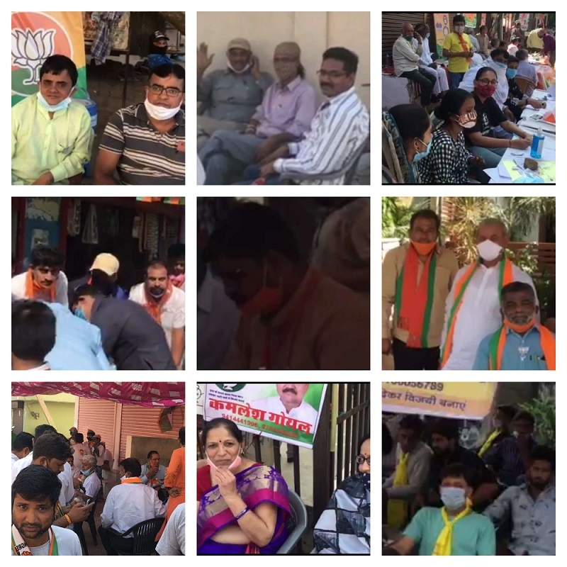 Jaipur nagar nigam Election no social distancing