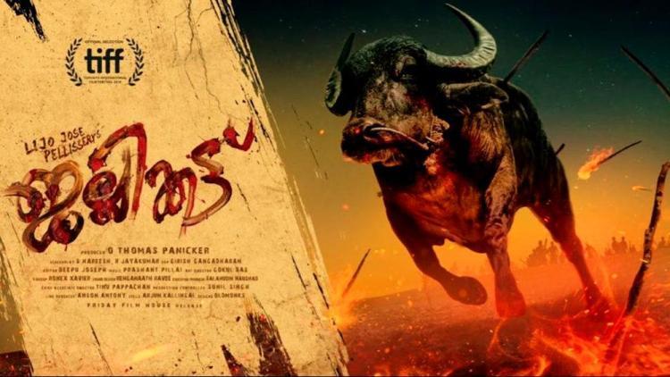 मलयालम फिल्म जलीकट्टू ऑस्कर के लिए नॉमिनेट, 27 फिल्मों को छोड़ा पीछे