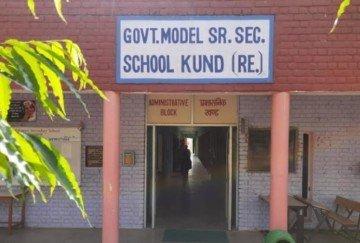 हरियाणाः रेवाड़ी के 9 स्कूलों में मिले 81 विद्यार्थी संक्रमित, 3 दिन स्कूल बंद