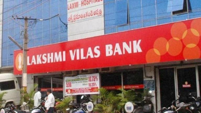 लक्ष्मी विलास बैंक की हालत खराब, 25 हजार रुपए से ज्यादा नहीं निकाल पाएंगे ग्राहक