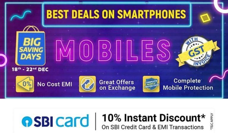 Flipkart: Big Saving Days Sale में स्मार्टफोन पर मिल रहे हैं हैवी डिस्काउंट