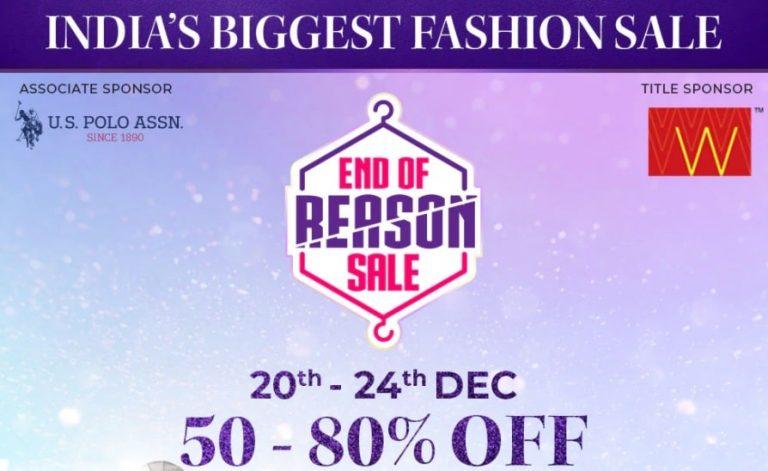 Myntra: End of Reason Sale में चुन सकेंगे 9 लाख स्टाइल, 20-24 दिसंबर तक चलेगी सेल