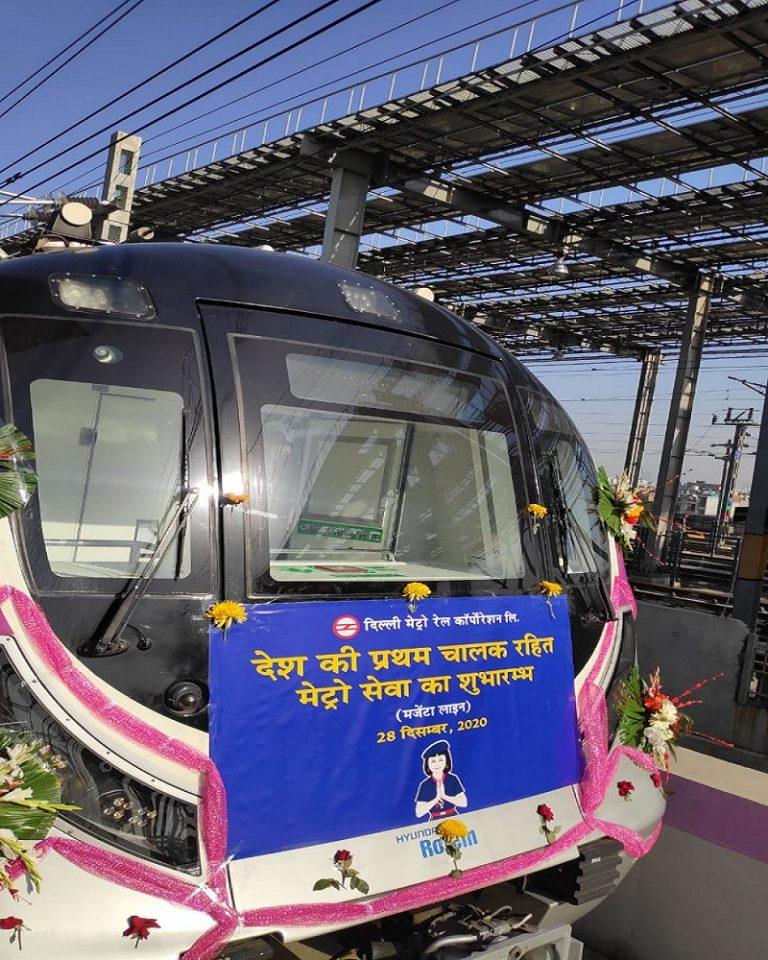 पीएम ने पहली ड्राइवरलेस मेट्रो ट्रेन को दिखाई हरी झंडी, बोले 2025 तक 25 शहरों में होगा मेट्रो का विस्तार