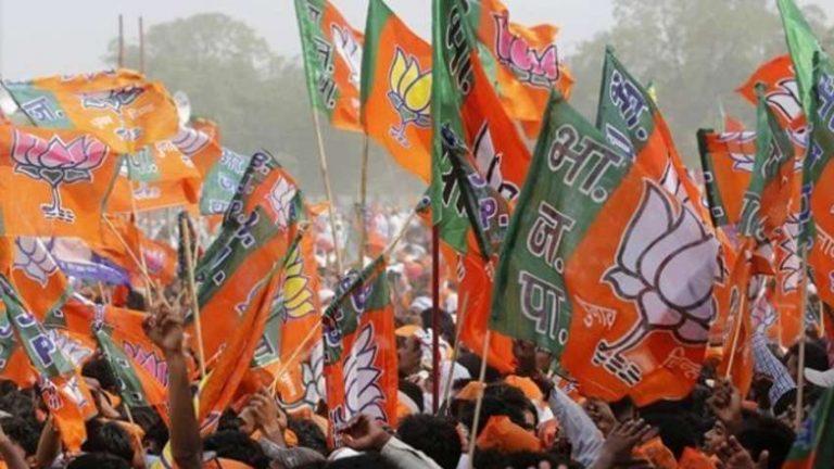 Gujarat Municipal Election Result: सभी 6 पालिकाओं में भाजपा को बहुमत, कांग्रेस की करारी हार