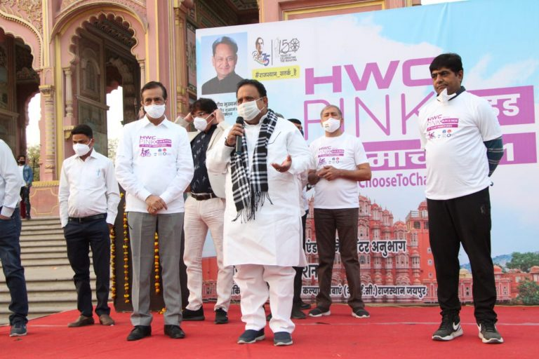Pink Run and Ride: स्वास्थ्य मंत्री बोले- व्यक्ति फिट रहकर सेहतमंद समाज का कर सकता है निर्माण