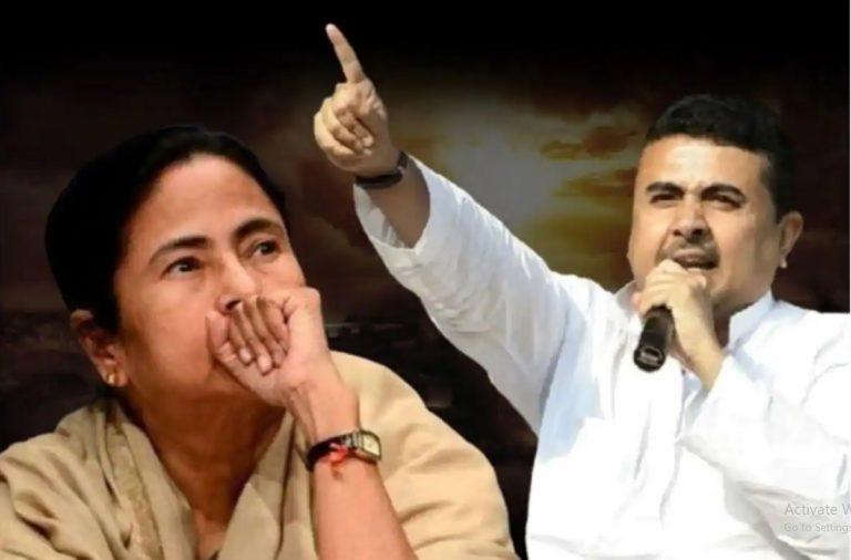 West Bengal Assembly Elections: भाजपा ने ममता के सामने शुभेंदु अधिकारी को उतारा